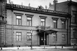 Деловая Россия: обзор за 27.06.-01.07.2016