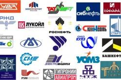 Деловая Россия: обзор за 04.07. -08.07.2016