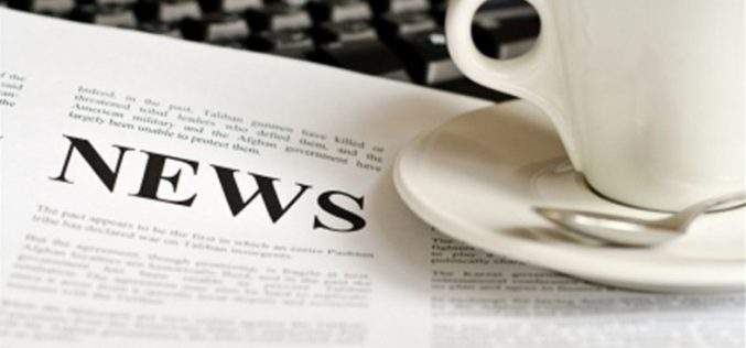 Новости компаний: дайджест 08.08-12.08.2016