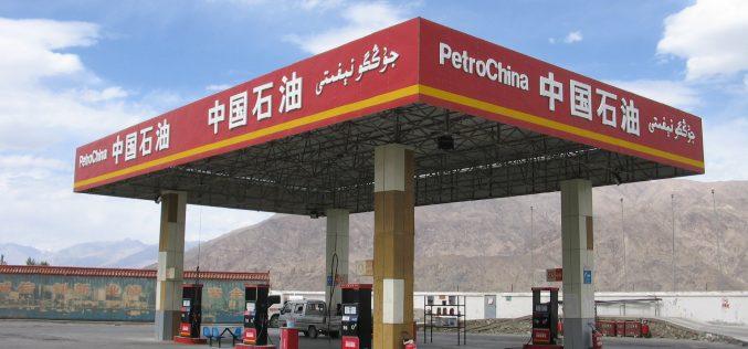 Падение прибыли PetroChina