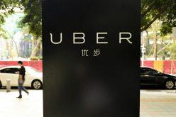 Uber уходит из Китая