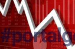 Произошло снижение всех европейских индексов кроме FTSE 100 в Великобритании
