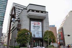 Рост в Японии, на фоне общего спада в Азии