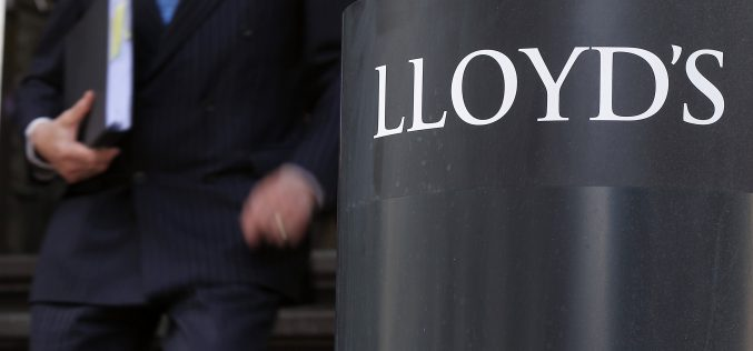 Lloyd's of London уходит из Великобритании
