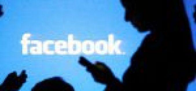 Новая перспектива от Facebook — открыта служба поиска сотрудников