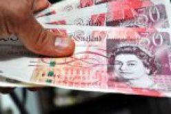 Судьба британского фунта