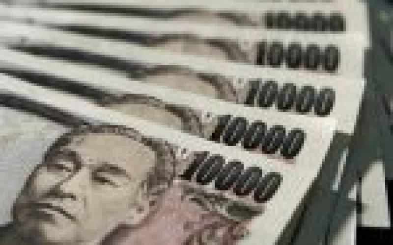 Победа Трампа на выборах в США не отразится на иене