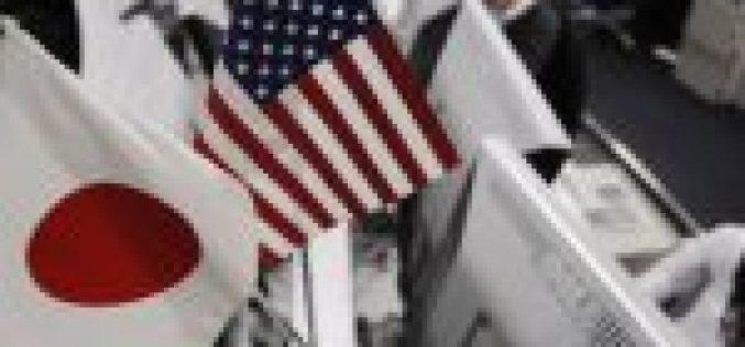 Выборы в США стали поводом снижения доллара к иене