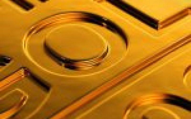 Контракты по декабрьским поставкам на золото выросли