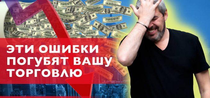 Разбор сделок трейдеров с Александром Герчиком 25.05.2020