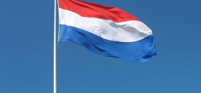 S&P понизило кредитный рейтинг Нидерландов