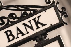 Универсальный банк