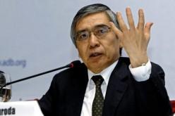 Назначен новый глава Центробанка Японии — Харухико Куроду