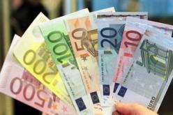 ЕС готовит нормативную базу для нового надзорного органа банков