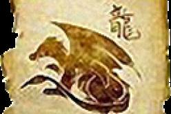 Финансовый гороскоп на 2015 год для знака зодиака «Дракон»