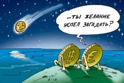 Почему падает рубль и что это значит в среднесрочной перспективе?
