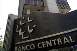 Бразилия в четвертый раз повышает процентные ставки