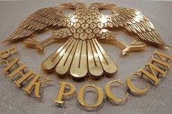 Помогла ли тактика ЦБ РФ укрепиться рублю