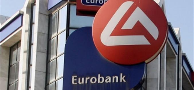 Слияние крупнейших греческих банков