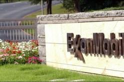 Годовой отчет Exxon Mobil превзошел ожидания аналитиков
