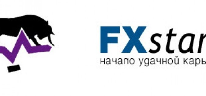 Отзыв о форекс брокере FXstart