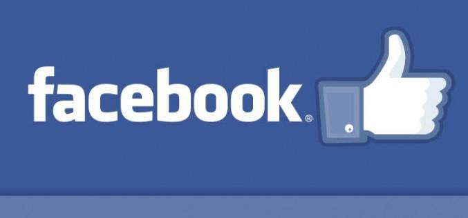 Квартальная прибыль Facebook увеличилась на 6,8%