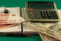 Экономика: Прямые затраты