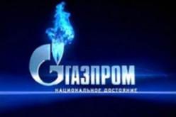27 декабря советом директоров «Газпром нефти» запланировано решение вопроса о дополнительной покупке акций «Мессояханефтегаза»