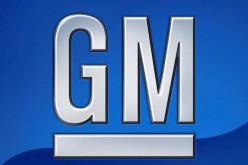 Прибыль GM во втором квартале упала на 41%