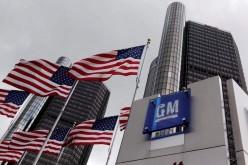 Квартальный отчет General Motors лучше ожиданий