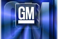 Прибыль GM увеличилась на 89%