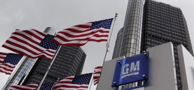 Квартальная прибыль General Motors снизилась на 14%