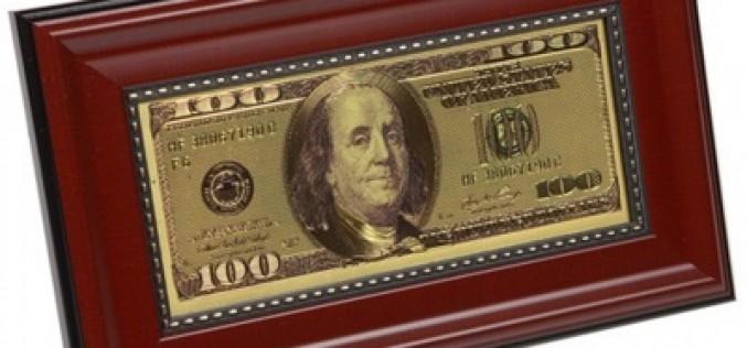 Forex: Твердая валюта