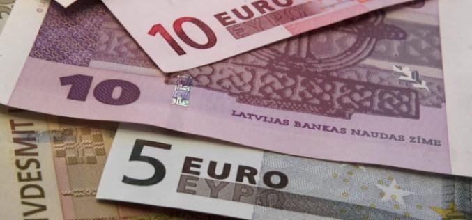 ЕЦБ заявил, что Латвия может присоединиться к Еврозоне