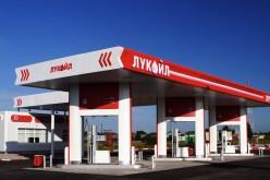 Компания «Лукойл» продает сеть АЗС в Словакии, Чехии и Венгрии