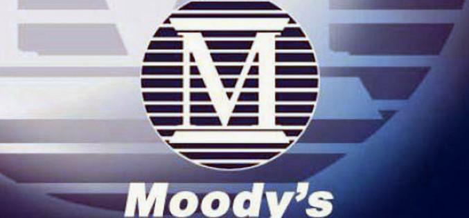 Moody's понизило рейтинги 28 испанских банков