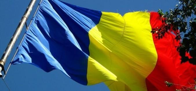 Экономика Румынии имеет самые лучшие перспективы роста в ЕС