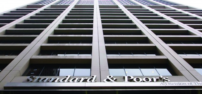 Рейтинговое агентство Standard & Poor's