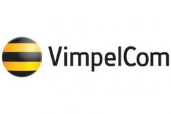 Отчет компании VimpelCom