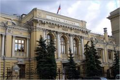 Банк России больше не сможет определять ставку рефинансирования
