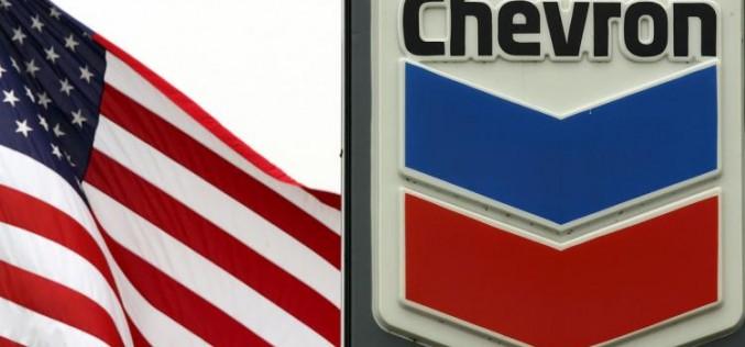 Квартальная прибыль Chevron снизилась на 4%