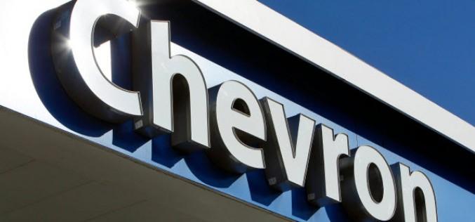 Квартальная рибыль Chevron оказалась хуже ожиданий аналитиков