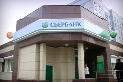 Сбербанк отчитался о прибыли за 2011 год