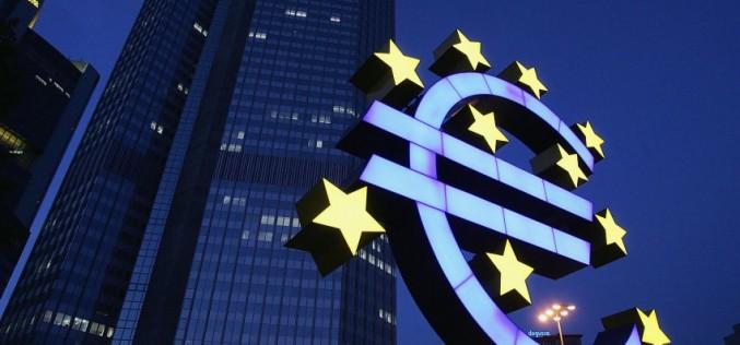 Обзор по денежно-кредитной политике ЕЦБ