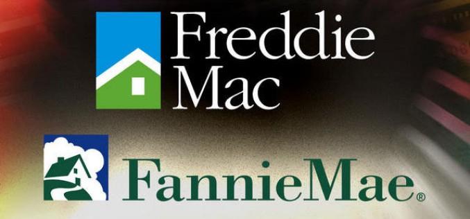 S&P понизило рейтинг Fannie Mae и Freddie Mac