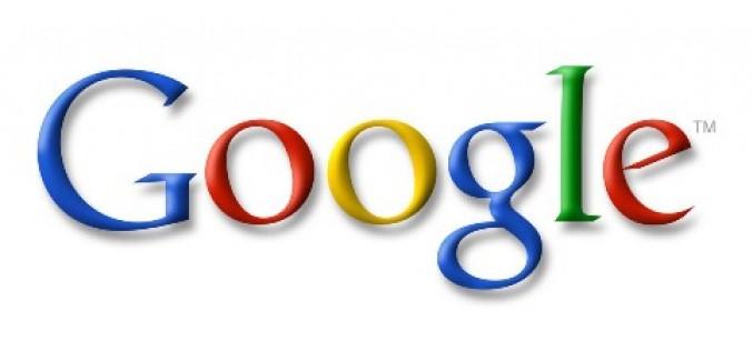 Рекордная прибыль Google