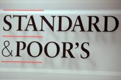 В S&P улучшили прогноз по рейтингам Португалии