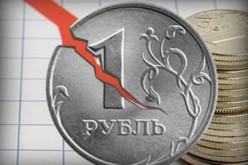 Российский рубль в очередной раз обновил минимум