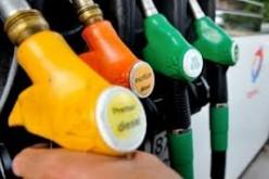Сокращение цен на французский бензин обойдется стране в 300 миллионов евро