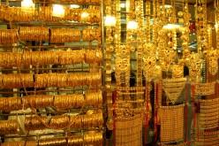 Фундаментальный обзор рынка золота по состоянию на сентябрь 2014 года